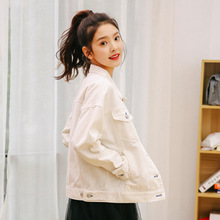 2018 Spring Long Sleeve Pocket Short Casual Denim Jacket Women White Pink Soild
