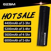 Genuine Batteria for HP Pavilion DV3 DM4 DV5 DV6 DV7 G4 G6 G7 CQ42 CQ32 G42 G62 G72 MU06 593553-001 HSTNN-CBOX battery akku