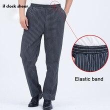 IF новые брюки шеф-повара для отеля, услуги повара, брюки официанта, брюки для повара, рабочие брюки, для отеля, ресторана, шеф-повара, эластичные полосатые брюки