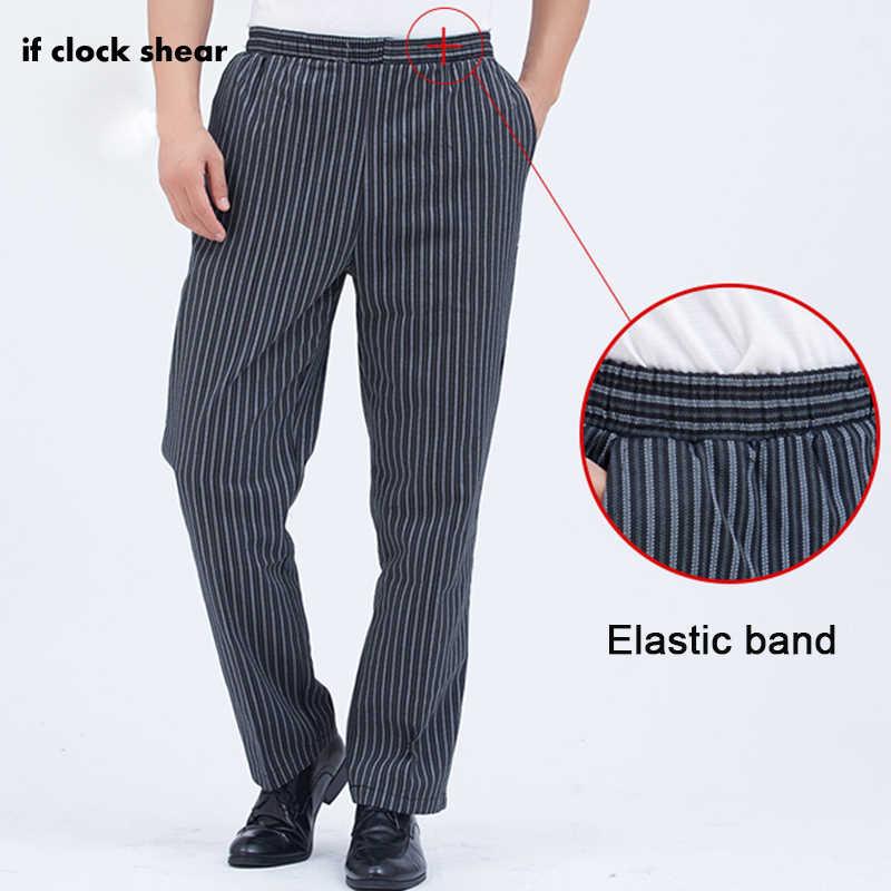 Unisex Chef Pants Hotel Restaurant Uniform Loose Chef Pants Fit Trousers