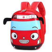 Bolsa escolar, школьная сумка, детские сумки, mochila escolar, детский рюкзак, стереотип, рюкзак для детей, Детский рюкзак
