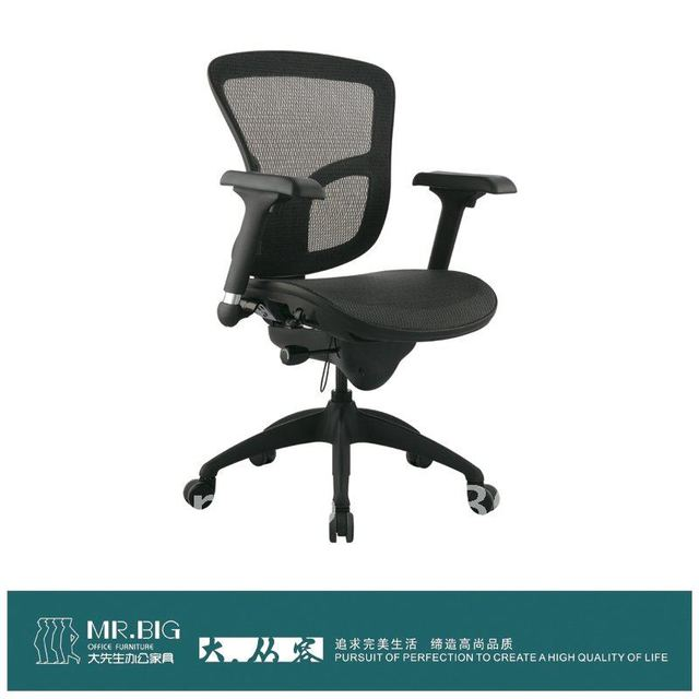 High End Office Chair Mr105a