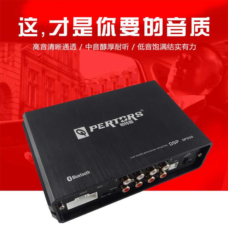 Качество 4X60 Вт высокомощный автомобильный аудио DSP цифровой усилитель обработки аудио 31 полосы эквалайзер высокая точность одна кнопка телефон ПК тюнинг