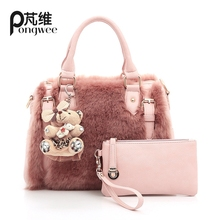 PONGWEE 2016 New Design Woman Bag PU Leather Ladies Women s Bag Handbag Plush Crossbody Shoulder
