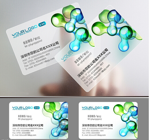 Full colour custom business card plastic pvc business cards to both full colour custom business card plastic pvc business cards to both sides printed 038mm thickness top quality best price in business cards from office reheart