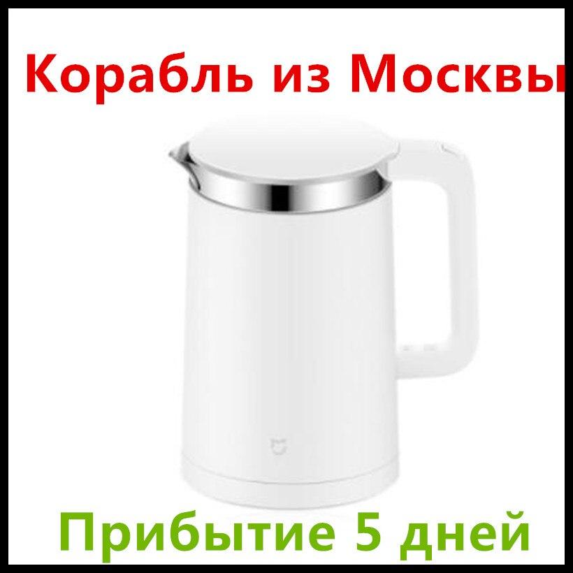 Original Xiaomi Electric kettle Smart Constant Temperature Control Water Mi home 1.5L Thermal Insulation teapot Mobile APP Mijia