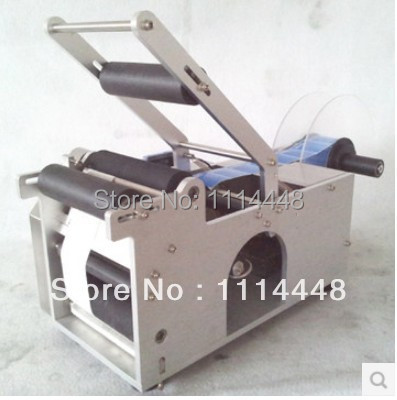 Semi-Automatic Round Bottle Labeler Machine Labeling Machine LT-50