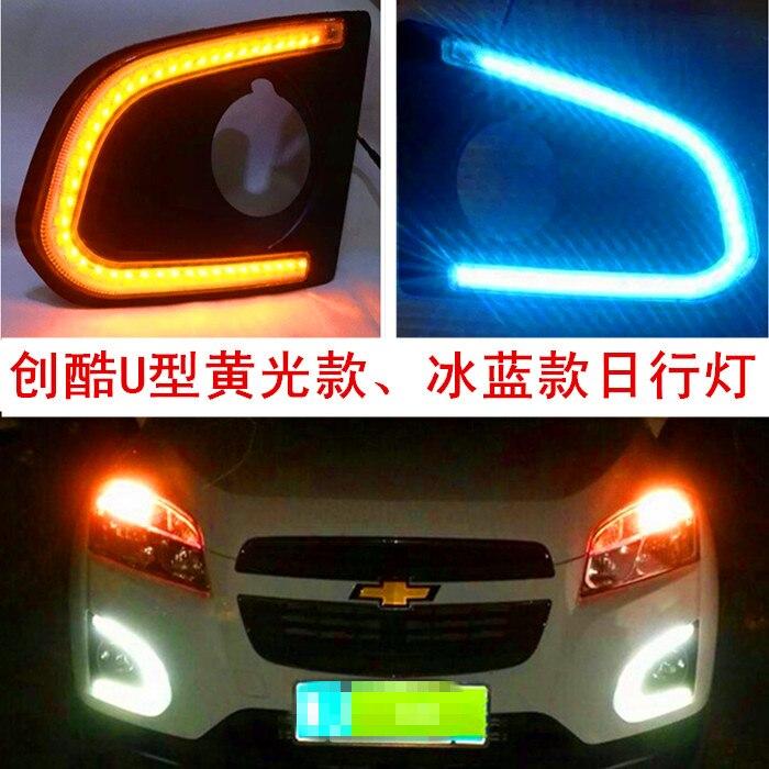 светодиодные фары дневного света DRL для Chevrolet Шевроле тракс 2014 желтый поворотник или синий функция фар супер яркий