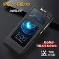 """Letv Le 2 Pro LeEco Le2 Pro caso abra a janela flip coldre telefone para 5.5 """"X620 e X520 Telefone Celular por frete grátis"""