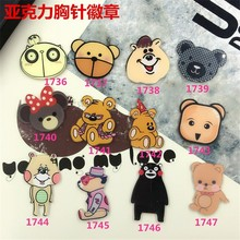 New Fashion Cute Harajuku Badge Acrylic costumes Pins Jewery Cartoon Figure Kumamon bear XZ89