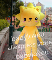 Nova mr sol traje da mascote personalizado sol fantasia traje cosplay anime tema kits mascotte fancy dress traje do carnaval