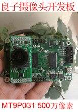 Camera development board MT9P031 MT9P006 MT9P001 industrial camera 5 megapixels