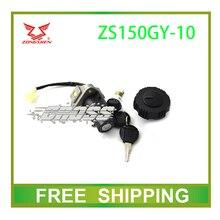 Zs150gy-10 150cc ключ зажигания замок крышки бака Dirtbike Мотоцикл Байк Zongshen Мотоцикл аксессуары Бесплатная доставка