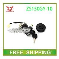 ZS150GY 10 150cc key switch ignition lock fuel cap dirtbike motorbike dirt bike zongshen motorcycle accessories free shipping