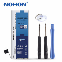 Original NOHON 1560mAh High Capacity New Battery For iPhone 5S 5C Built-in Replacement Batteries with Installation Tools