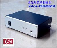 NEW finished U9 decoding ES9028Q2M headphone base on Lehmann amp output DSD
