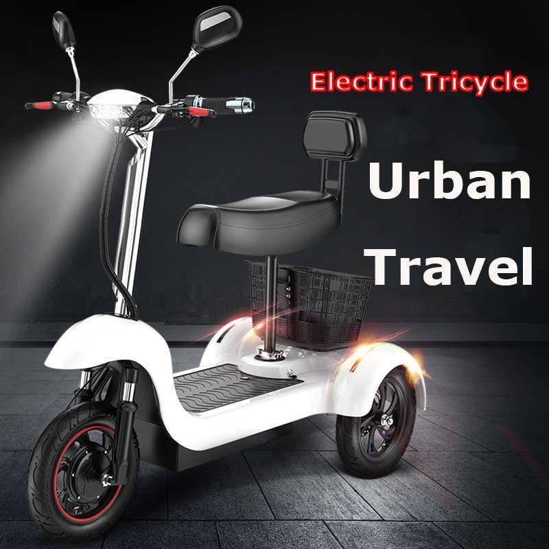 Daibot الكهربائية دراجة ثلاثية العجلات الدراجة 3 عجلات سكوتر كهربائي s محرك واحد 500W 48V الأبيض/الأسود سكوتر كهربائي مع مقعد الكبار