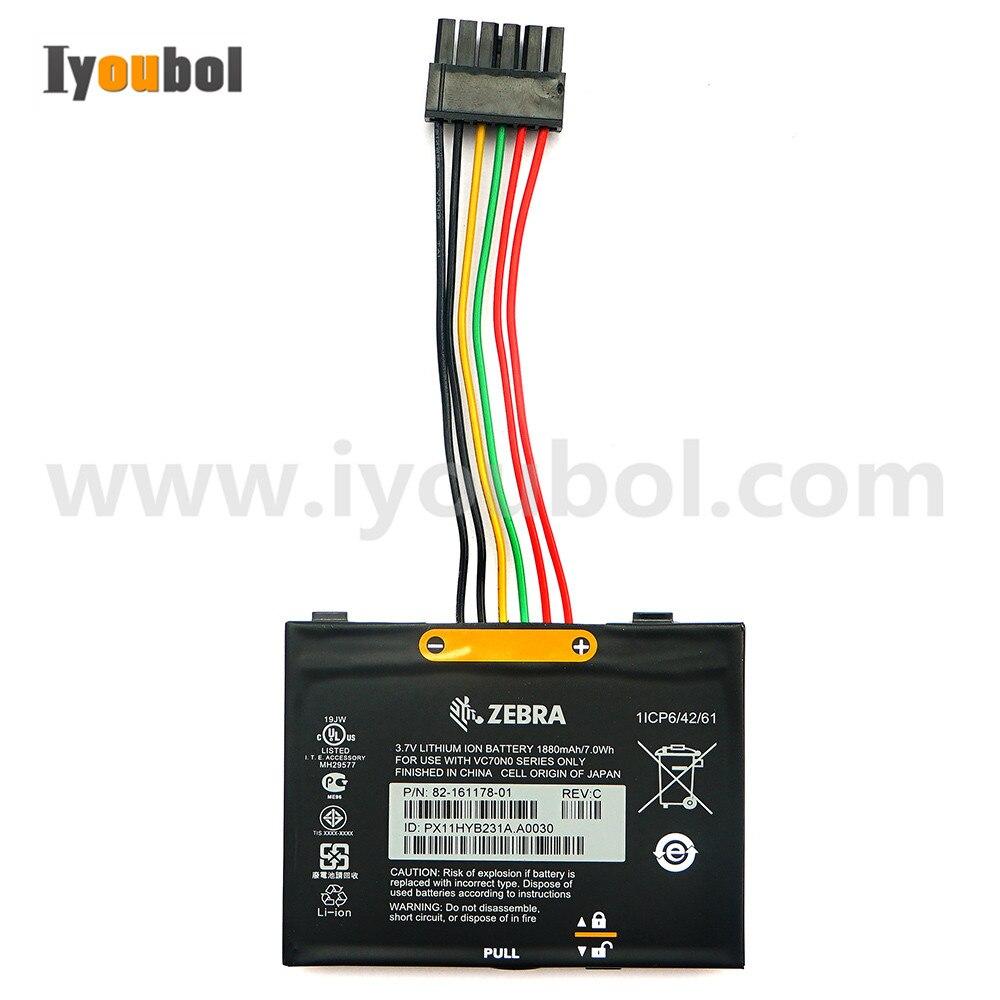 Battery (82-161178-01 / 1880mAh) for Motorola Symbol VC70N0Battery (82-161178-01 / 1880mAh) for Motorola Symbol VC70N0