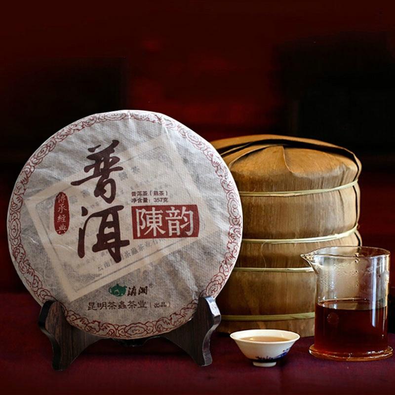 Menghai Old Tea Tree Shu Puer Cake Chen Yun Chinese Ripe Pu Er 357g Yunnan Puerh