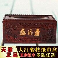 Палисандр коробка из розового дерева галерея вегетарианские куриные крылья домашняя мебельная салфетка коробка ретро дерево Текстурная б