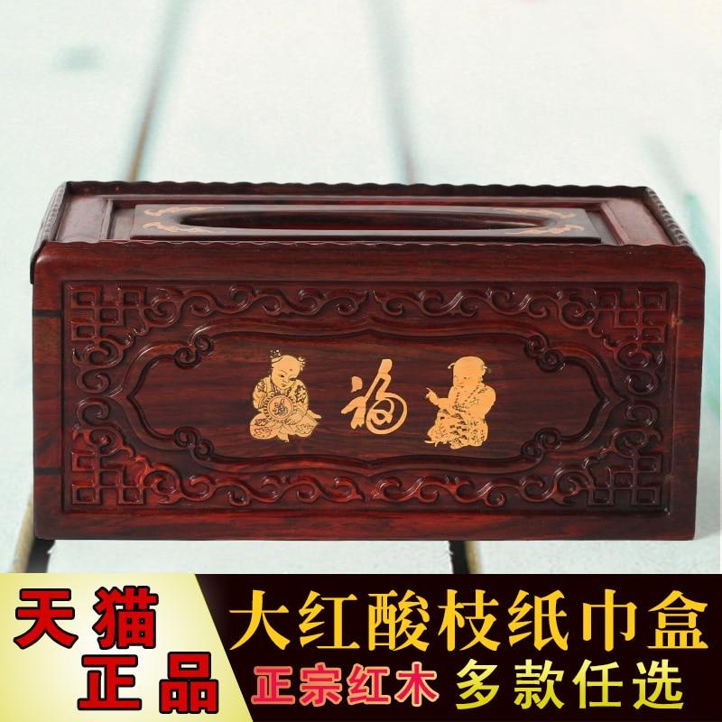 Rosewood rosewood box Gallery vegetarian chicken wings Home Furnishing napkin box box retro wood texture paper box