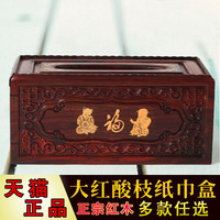 Rosewood rosewood box Gallery vegetarian chicken wings Home Furnishing napkin box box retro wood texture paper box