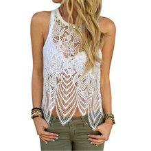 YO New Sexy Womens Summer Lace Crochet Vest Tank Top Casual Sleeveless Blouse Shirt