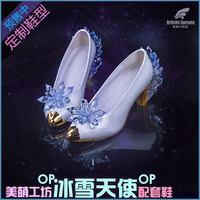 Anime Card Captor Sakura Ice Angel Transparent Card Shoes Cosplay Costume Free Shipping