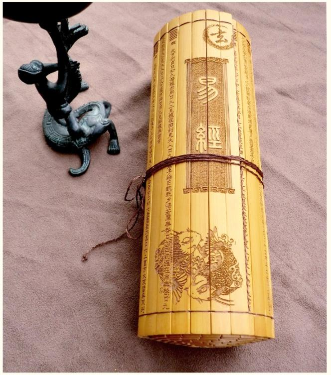 Bamboo Book Of Changes Chinese Classical Culture Philosophy Book For Adult 139 Slice 140 X 23 Cm
