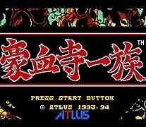 Gouketsuji Ichizoku Power Instinct   - City Under Siege - 16 bit MD Games Cartridge For MegaDrive Genesis console