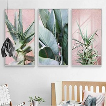 HAOCHU Aloe Green Plants Poster For Living Room Home Decor Painting Print Poster Simple Nordic Wall Picture Canvas Painting haochu nordic landscape canvas art print painting poster modern fresh hazy plants character home wall decoration for living room