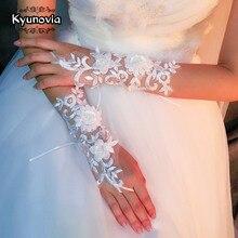 Kyunovia лучшие свадебные белые короткие вечерние перчатки без пальцев Элегантные Вечерние перчатки с жемчугом Свадебные перчатки D78