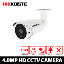 HKIXDISTE New Super AHD Camera HD 4MP Surveillance Outdoor Indoor Waterproof 36PCS infrared Security Camera System With Bracket цена 2017