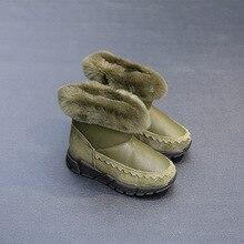 Детские зимние штаны кожаные плюшевые Обувь для мальчиков малышей Сапоги и ботинки для девочек осень Модные ботинки Martin с Мех животных детские мягкие уличные ботинки для девочек Обувь