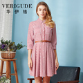 Veri Gude 2017 Women Dress  Irregular Hem Plaid Dress A-line dress  for Women Pleated Fit Empire Line New Arrival For Gift