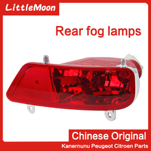 LittleMoon Original brand new rear fog light Rear bumper reflector for Peugeot 3008 Old model
