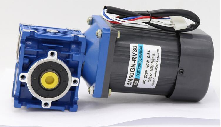 220 V AC moteur 60 W basse vitesse RV40 engrenage à vis sans fin ratio 5: 1-80: 1 peut choisir