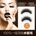 New arrival 3 pairs/lot 100% mink fur makeup eyelash extension fashion thick long big eyes brand false eyelash free shipping