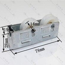 80 Тип шкив колеса из алюминиевого сплава для раздвижных окон двери Регулируемый ролик аксессуар ШКИВ ПАЗ