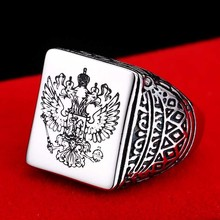 Beier Polished Stainless Steel ring Band Biker Men's ring a coat of arms of the Russian Signet Ring Fashion Jewelry BR8-353