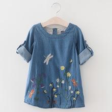 Menoea Children Clothing Suits 19 Autumn Fashion Style Girl Cowboy Long-Sleeve Mesh Dress Design For 3-8Y Kids Girls Sets 14