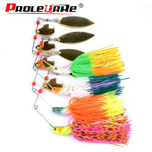 Proleurre 20g Spinner bait Black Large Mouth Bass Fish Metal bait Sequin Beard pike fishing tackle rubber jig Soft Fishing lure