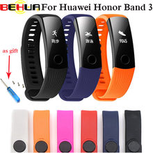 Sports watchband Strap Bracelet for Huawei Honor Band 3 Smart Fitness Tracker Wristband for Huawei Honor Band 3 Watch Band Strap(China)