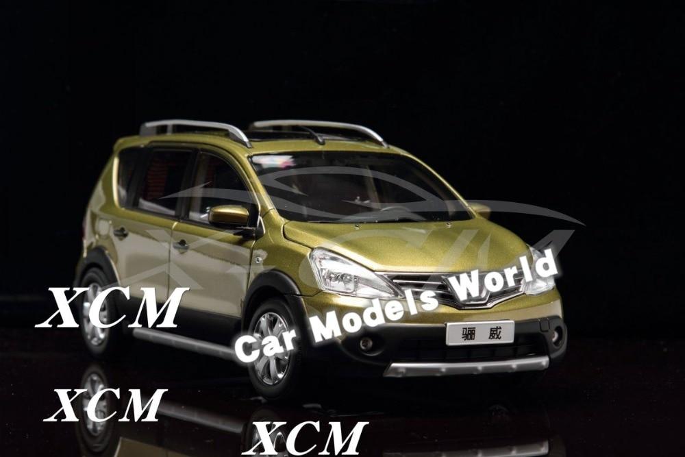 Modèle de voiture moulé sous pression pour Livina 1:18 (vert) + petit cadeau!!!!!!-in Jouets véhicules from Jeux et loisirs    1