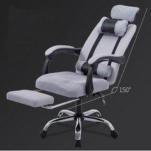 Шезлонг диваны офисное кресло для руководителя с колесами эргономичный компьютерный игровой стул интернет сиденье для кафе домашнее кресло для отдыха