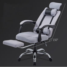 Lounge Chair Sofas Office Boss Chair With Wheels Ergonomic Computer Gaming Chair Internet Cafe Seat Household Reclining Chair(China)
