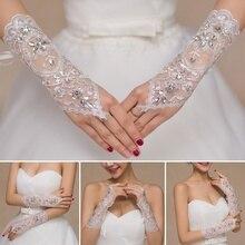 2019 New Wedding Accessories 1pair Cheap Dress Gloves For Novia Performance Studio Supplies Sposa