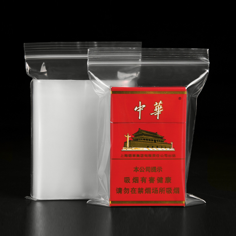 0 20mm Zip Lock Grip Transparent Plastic Packaging Bags Food PE Grade Snacks Candy Baking Medical Self Sealing Storage Package in Storage Bags from Home Garden