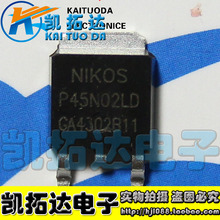 Si  Tai&SH    P45N02LD  integrated circuit