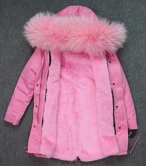 Цвет: Розовый Пальто